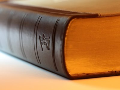 Internationale aspecten van een echtscheiding (IPR)